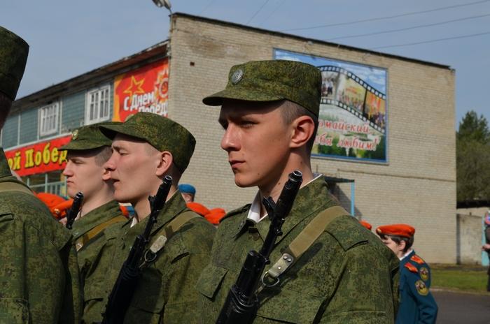 Первомайский Парад Победы